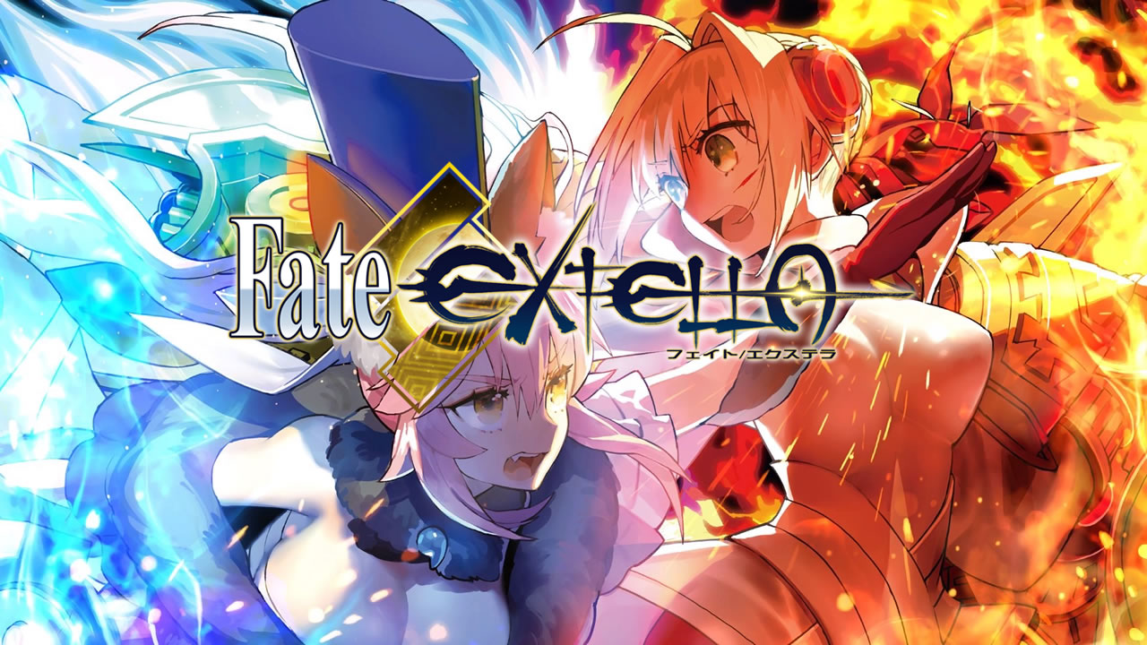 Fate / EXTELLA